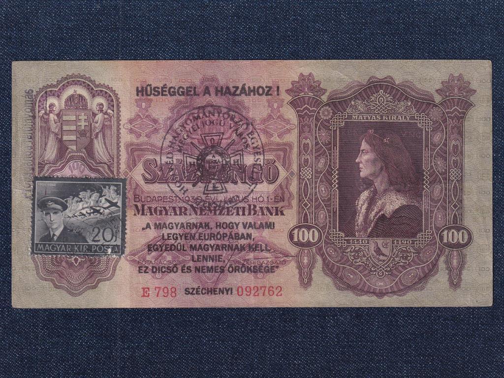 Második sorozat (1927-1932) Hűséggel a Hazához 100 Pengő bankjegy