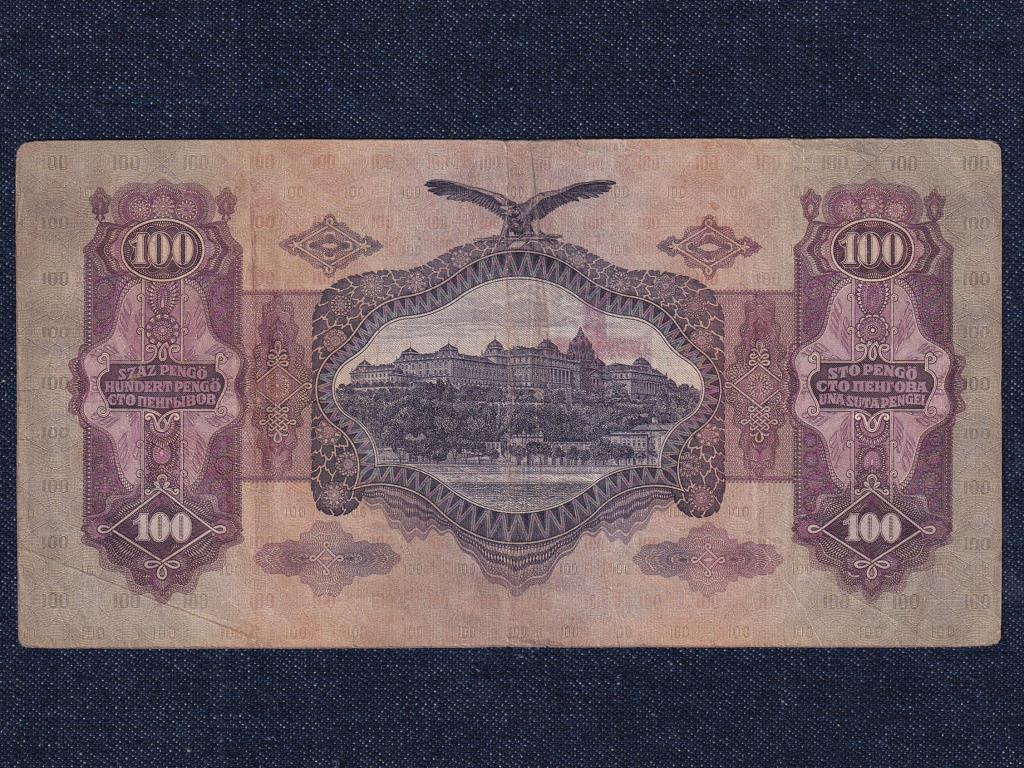 Második sorozat (1927-1932) Igazak védelme 100 Pengő bankjegy