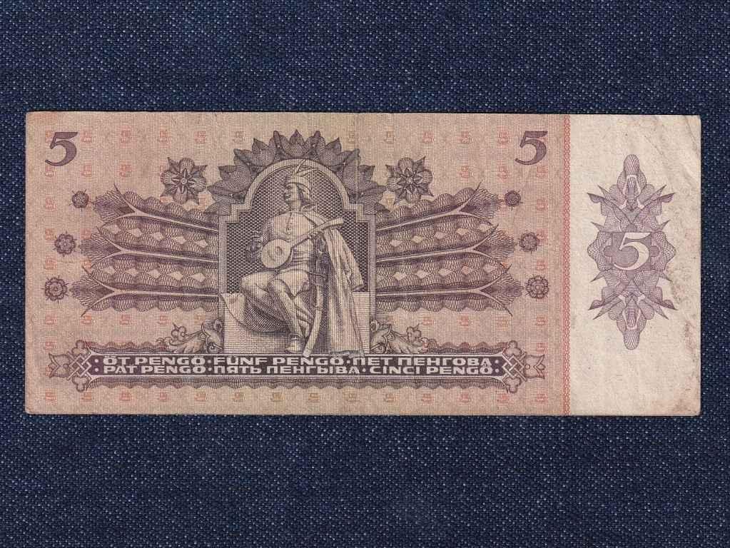 Háború előtti sorozat (1936-1941) 5 Pengő bankjegy