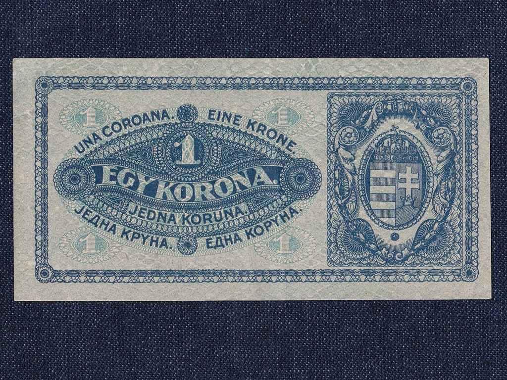 Kis címletű államjegy 1 Korona bankjegy