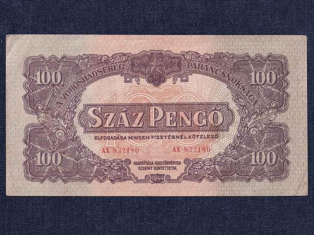 A Vöröshadsereg Parancsnoksága (1944) 100 Pengő bankjegy