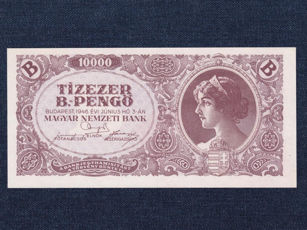 Háború utáni inflációs sorozat (1945-1946) 10000 B.-pengő bankjegy
