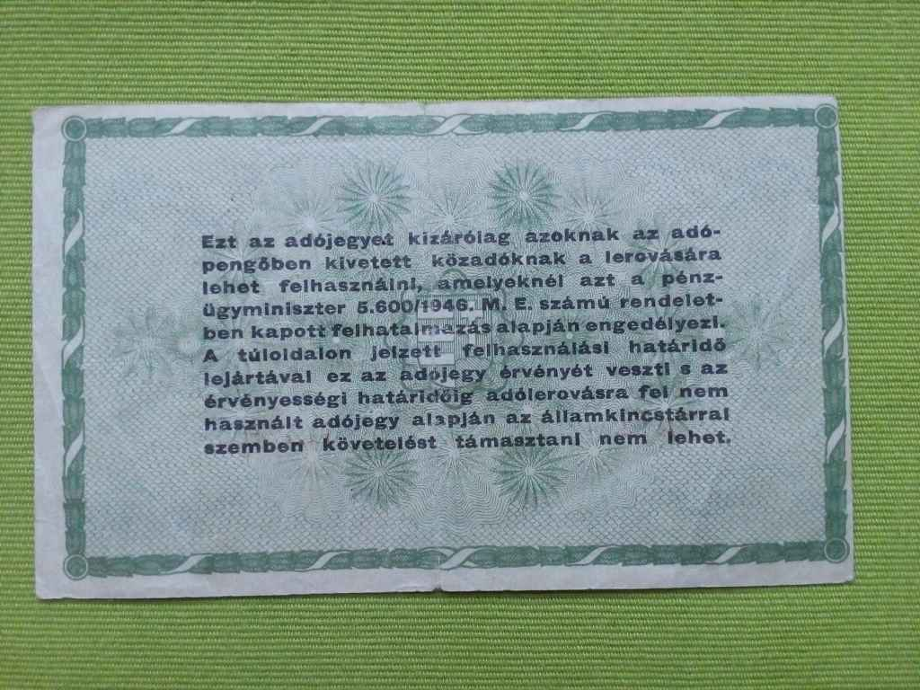 id2620-1.jpg