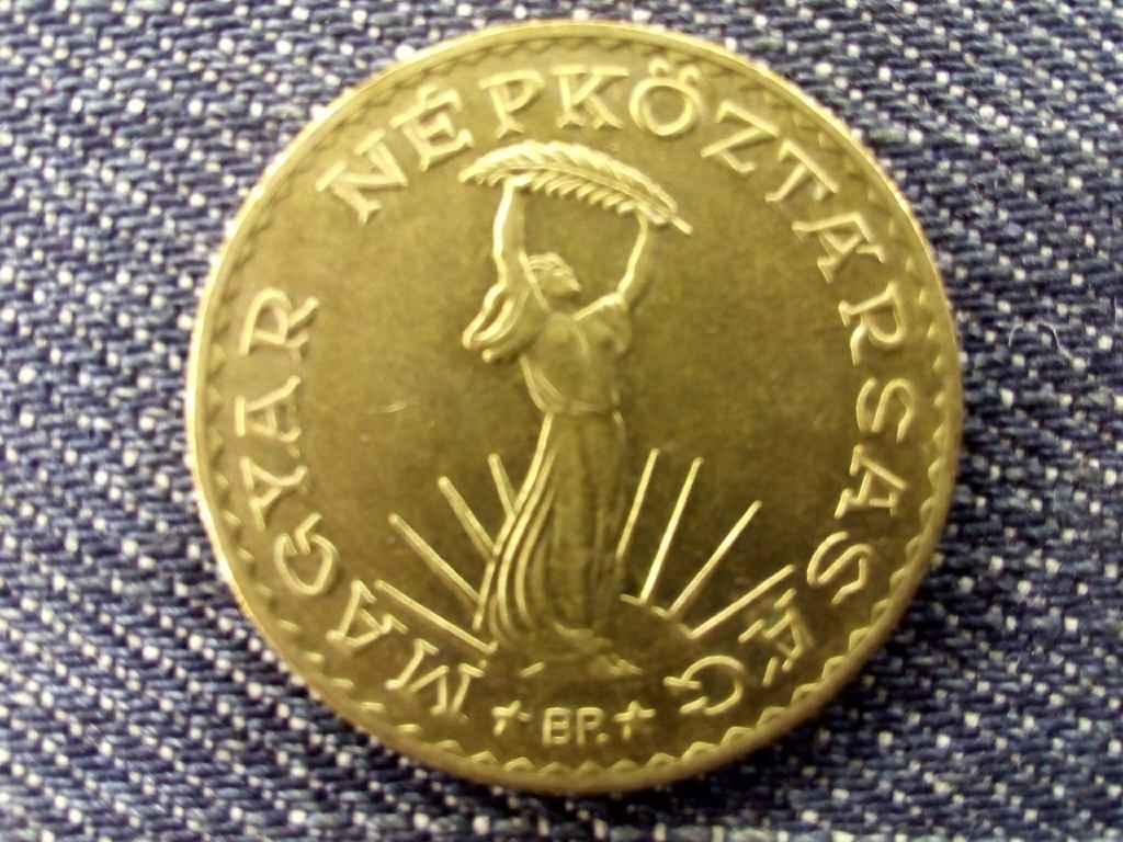 Népköztársaság (1949-1989) 10 Forint 1986 BP BU