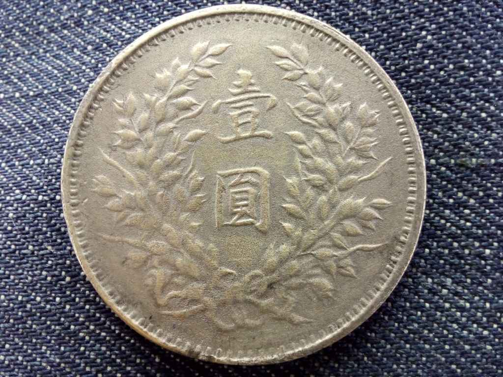 Kína ritka 1 Jüan 1914-1921 másolat