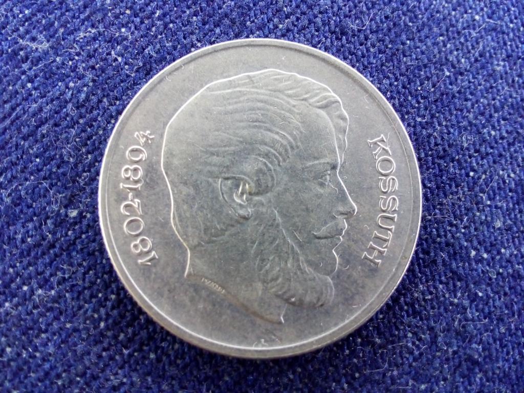 Népköztársaság (1949-1989) Kossuth 5 Forint 1967 BP BU