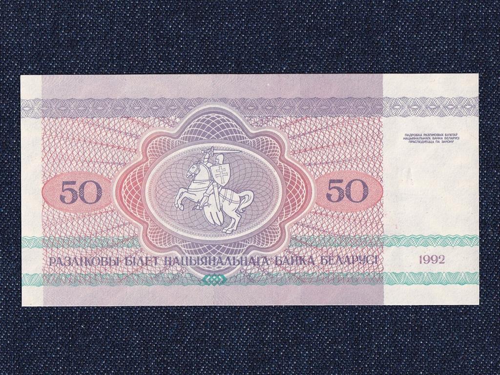 Fehéroroszország 50 Rubel bankjegy 1992