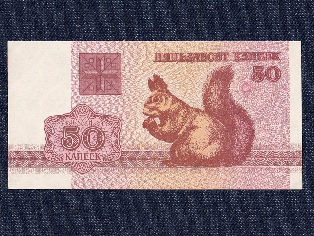 Fehéroroszország 50 Kopek 1992