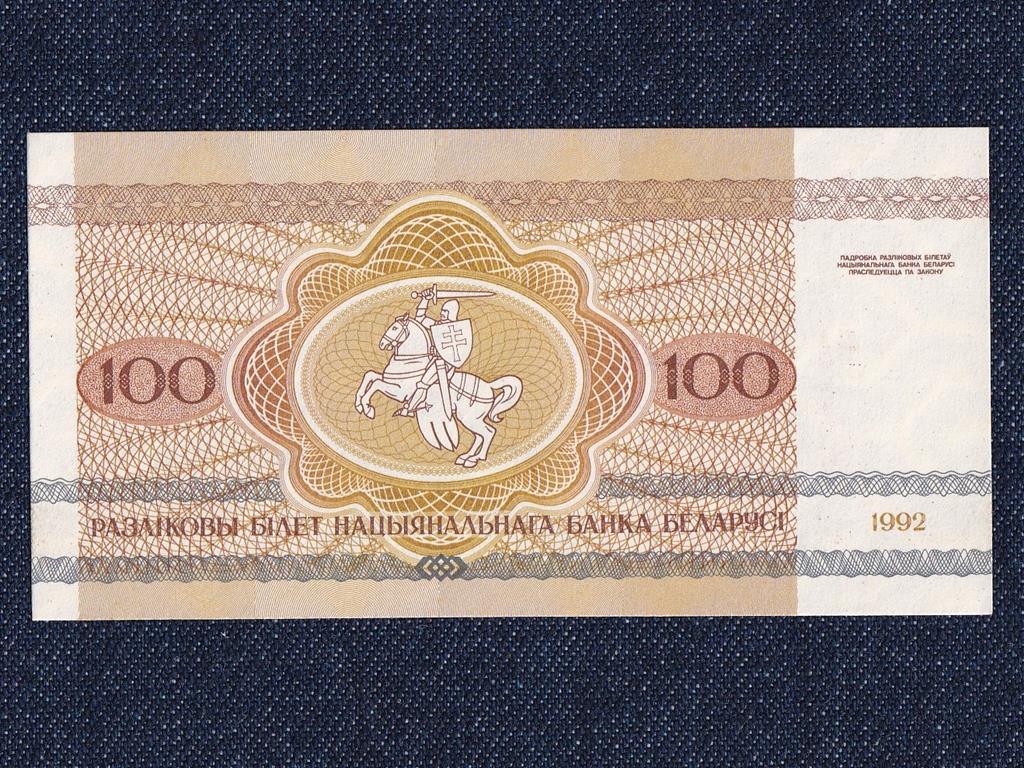 Fehéroroszország 100 Rubel bankjegy 1992