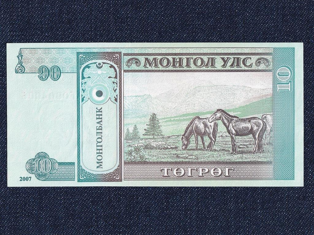 Mongólia 10 Terper bankjegy 2007