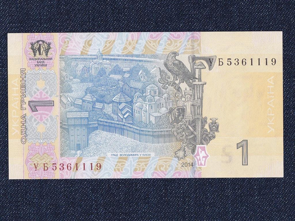 Ukrajna 1 Hrivnya bankjegy 2014