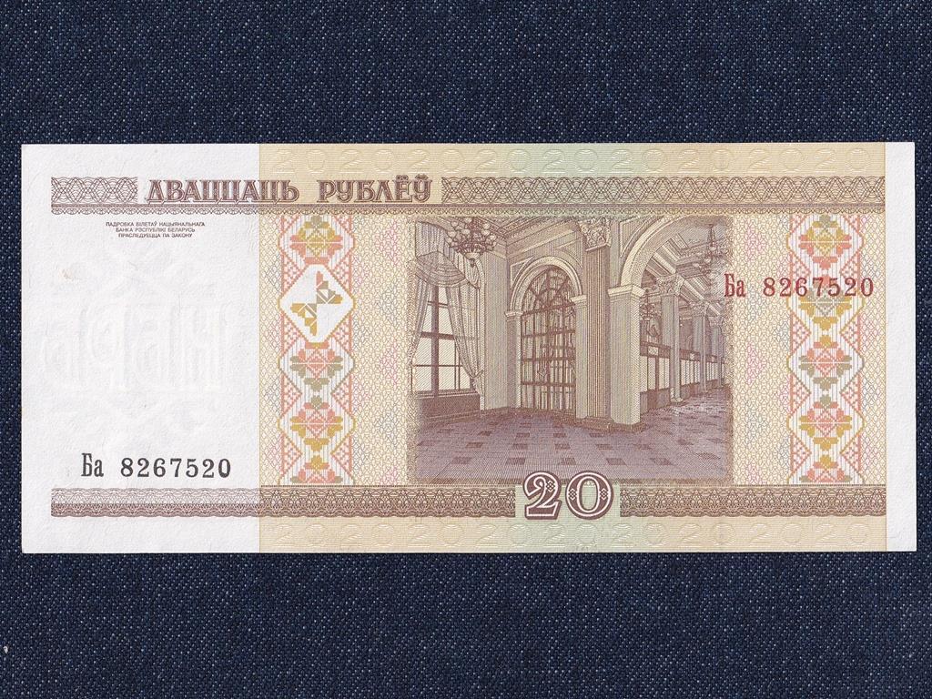 Fehéroroszország 20 Rubel 2000