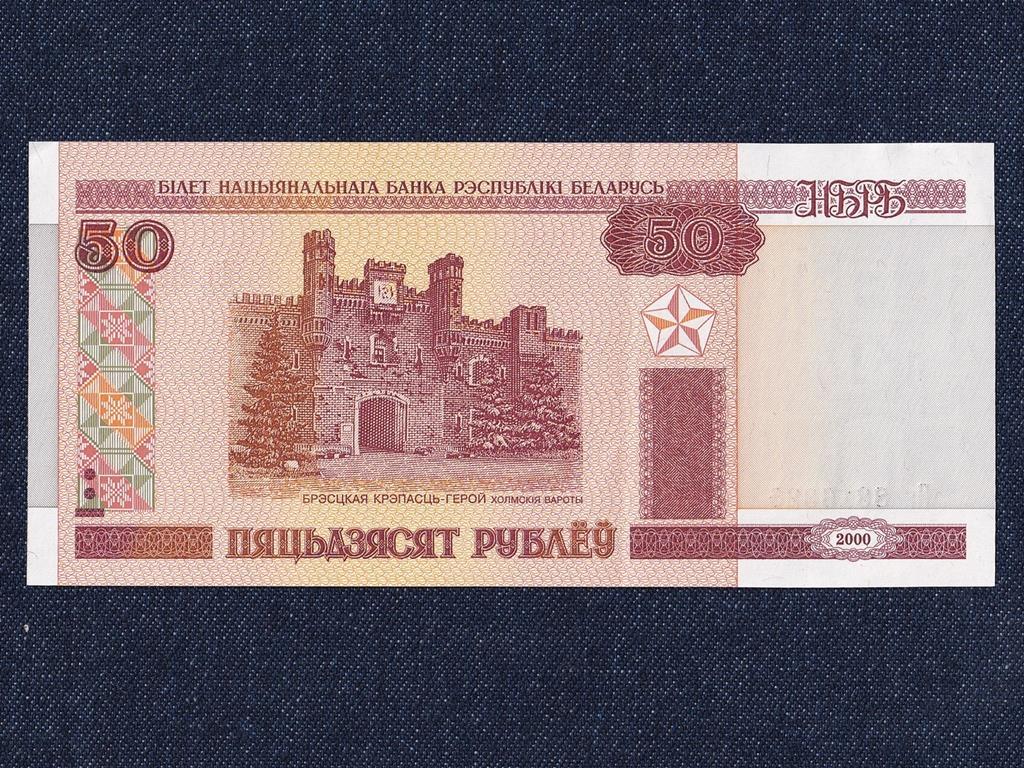Fehéroroszország 50 Rubel bankjegy 2000
