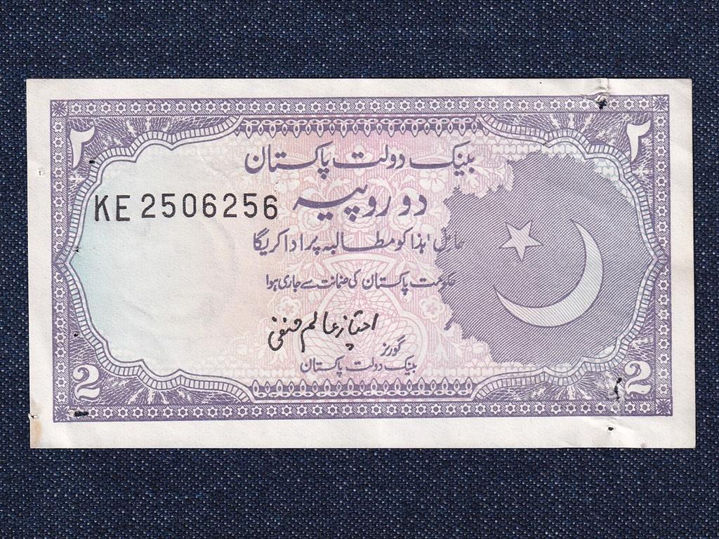 Pakisztán 2 Rúpia bankjegy 1986