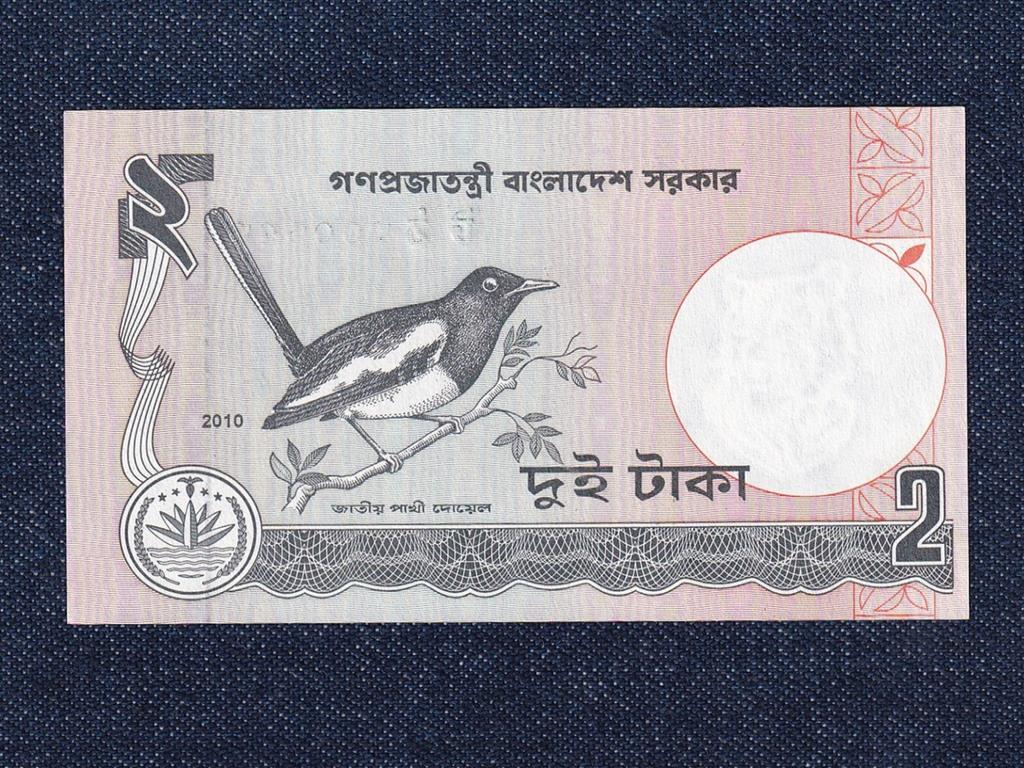 Banglades 2 Taka bankjegy 2010