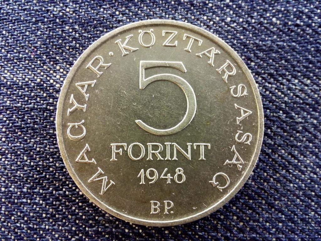 Petőfi Sándor .500 ezüst 5 Forint 1948 BP