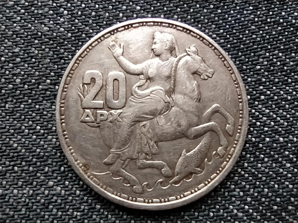 Görögország I. Pál (1947-1964) .835 ezüst 20 drachma 1960