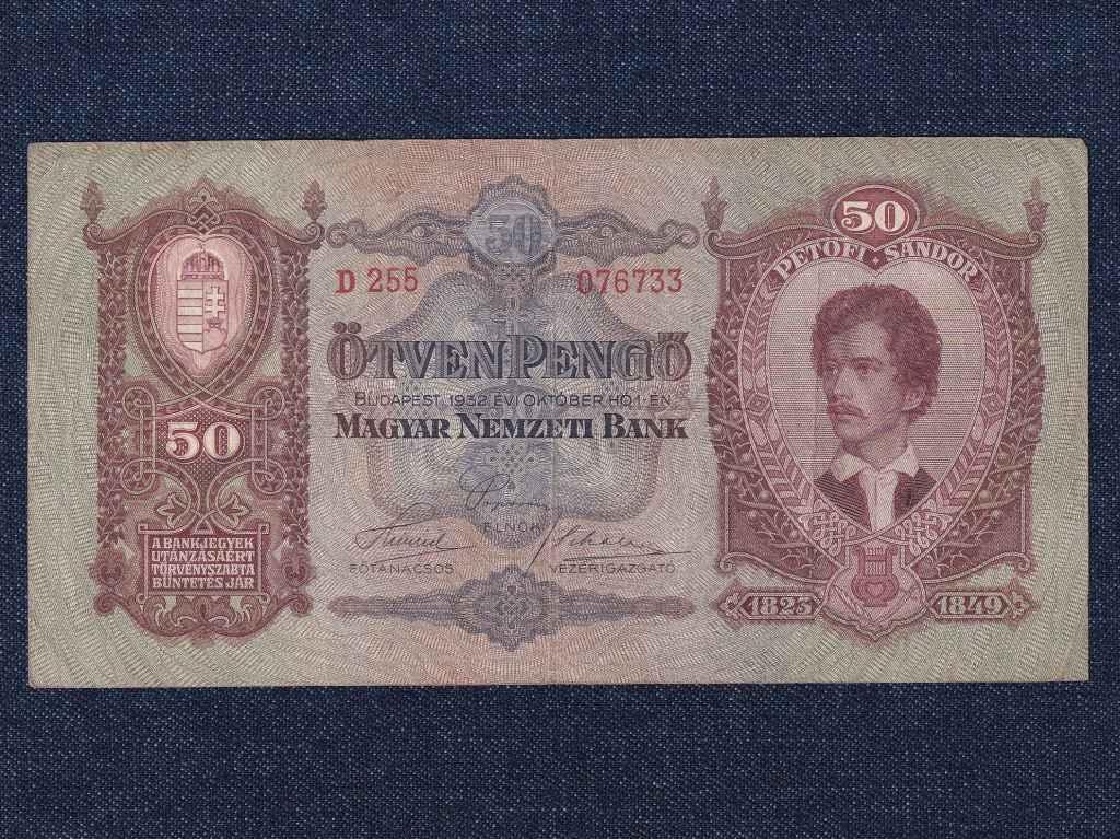 Második sorozat (1927-1932) 50 Pengő bankjegy 1932