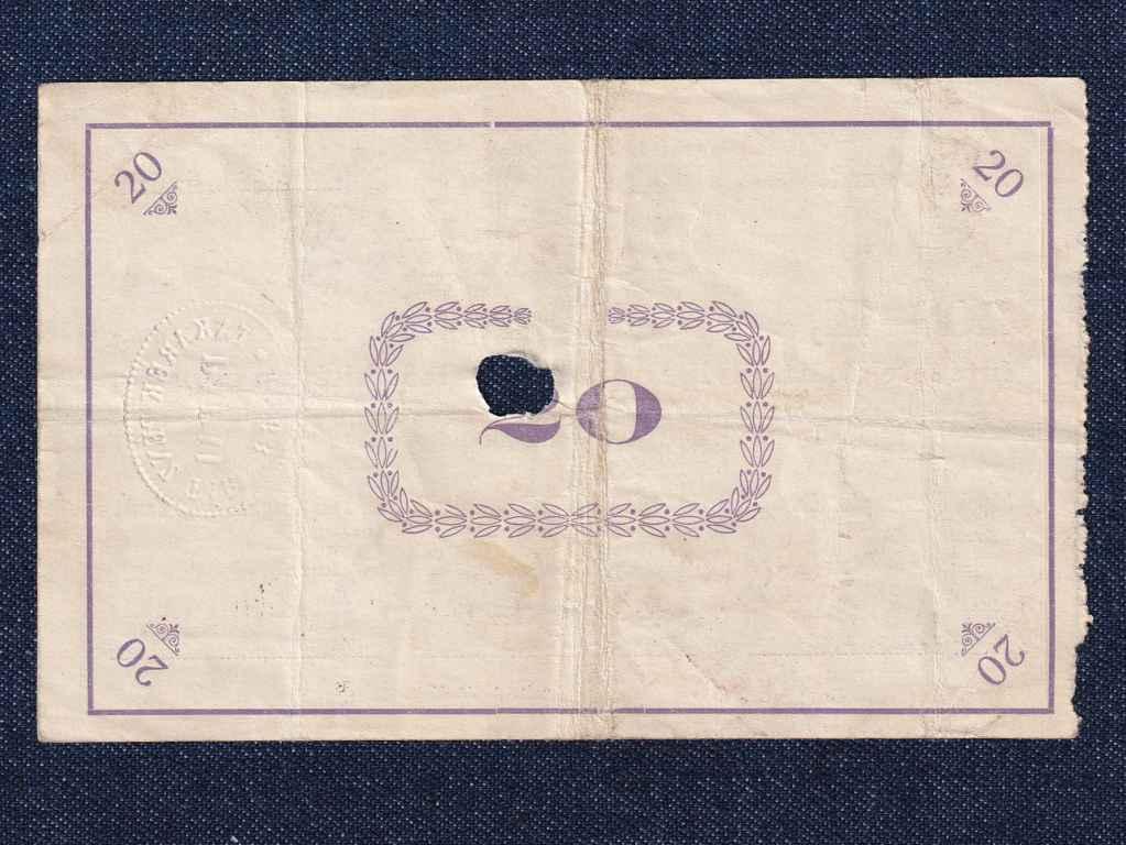 Magyarország Csekk 20 Koronáról 1919 Pápa szükségpénz D sorozat 1919