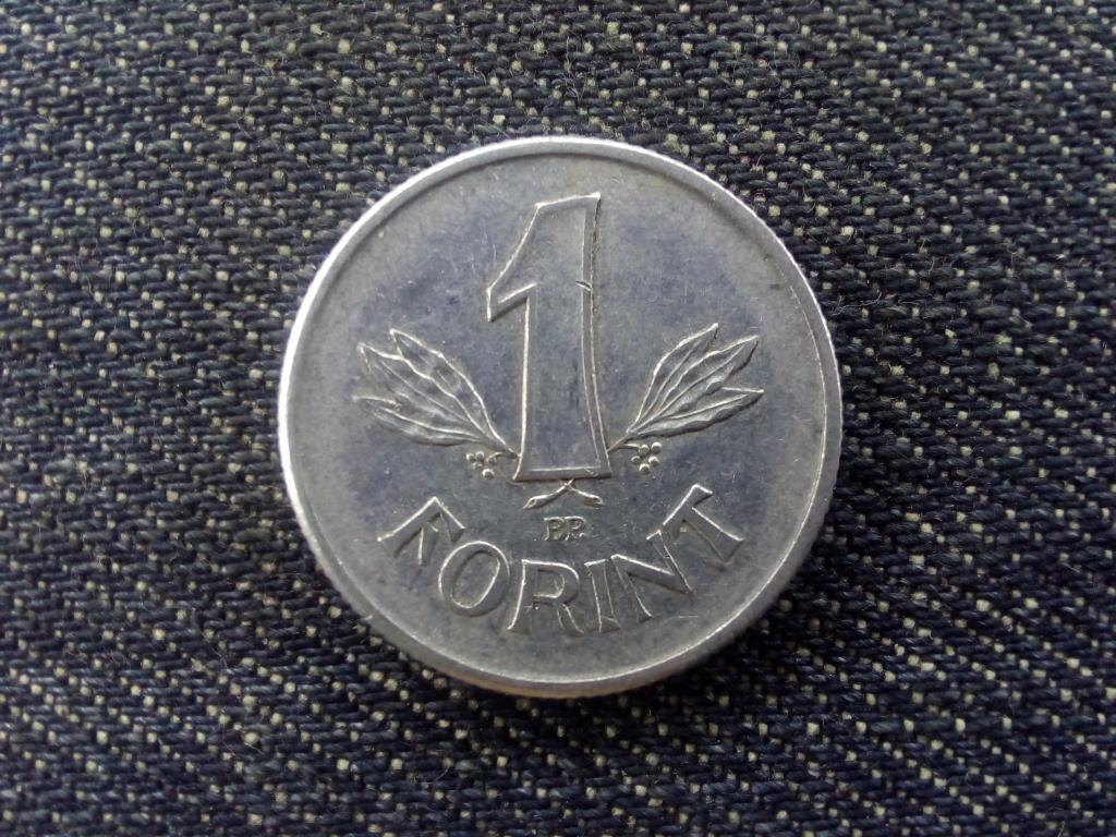 Népköztársaság (1949-1989) 1 Forint 1967 BP