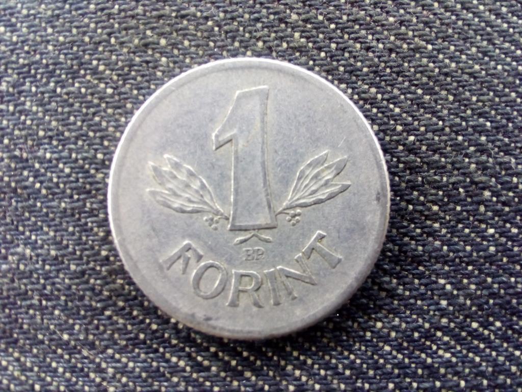 Népköztársaság (1949-1989) 1 Forint 1968 BP