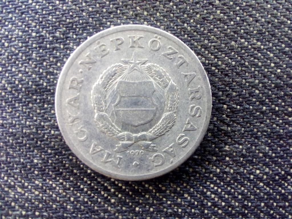 Népköztársaság (1949-1989) 1 Forint 1970 BP