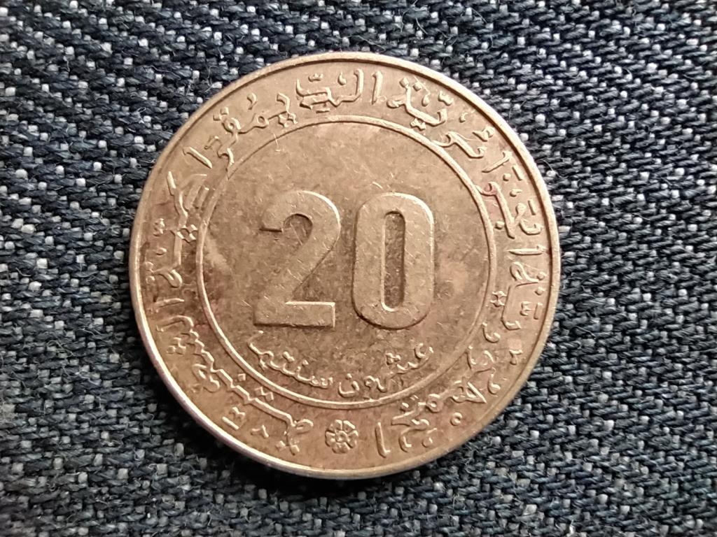 Algéria FAO kos 20 Centime 1975 Stuttgart