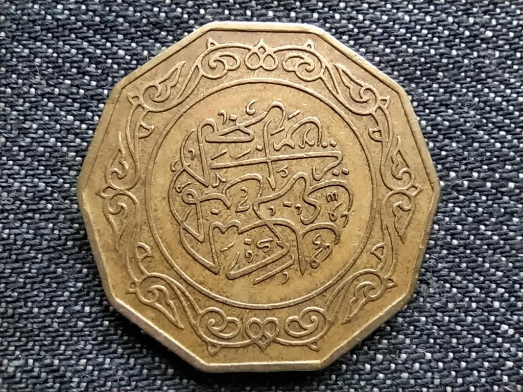 Algéria 10 Dinár 1979 British Royal Mint