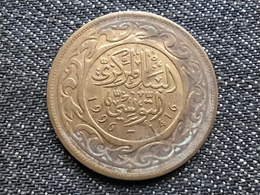 Tunézia 100 milliéme 1416 1996