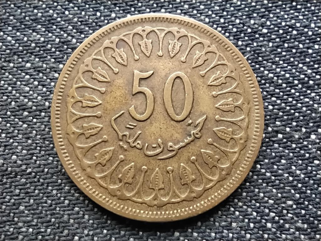 Tunézia szép 50 milliéme 1380 1960
