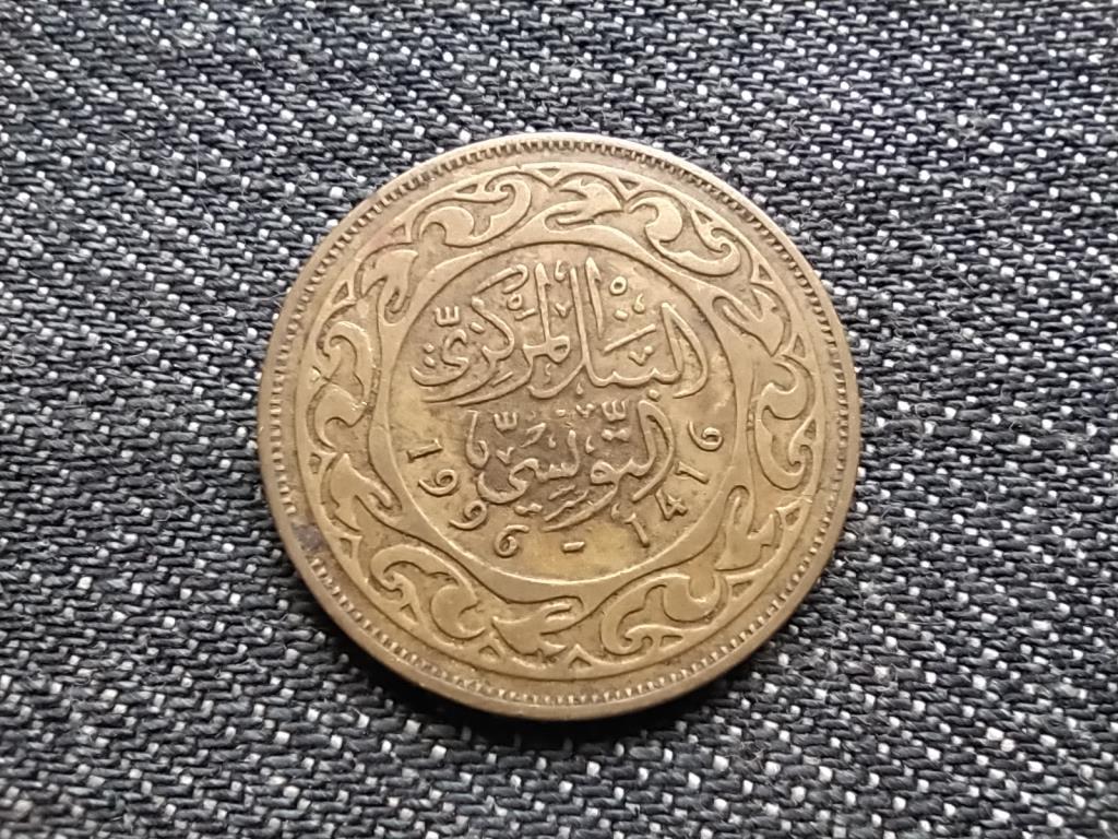 Tunézia 50 milliéme 1416 1996