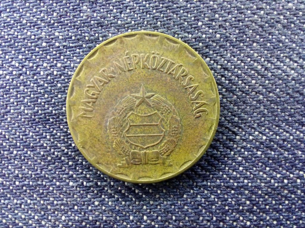 Népköztársaság (1949-1989) 2 Forint 1987 BP