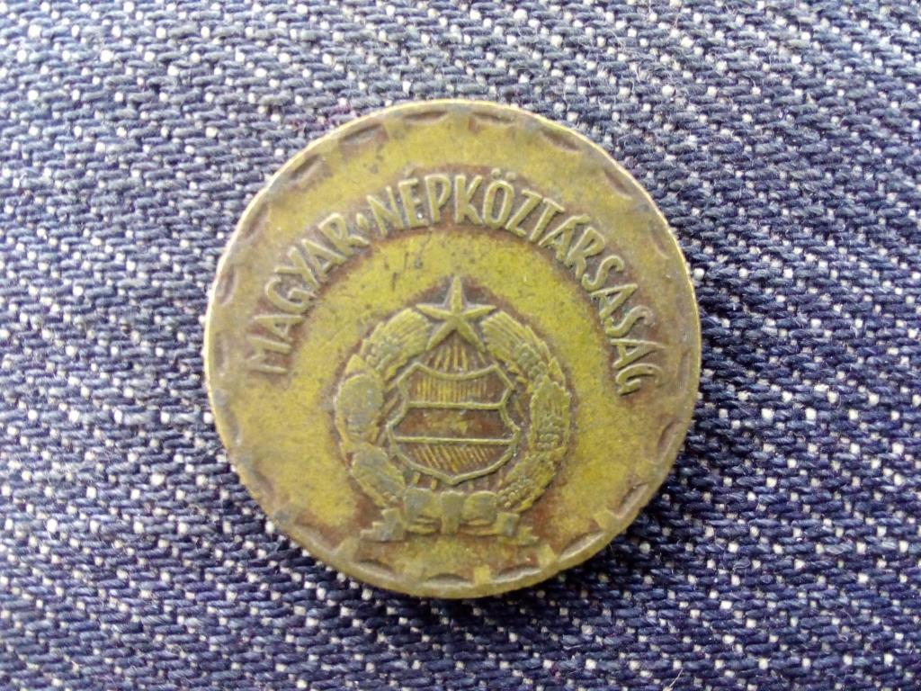 Népköztársaság (1949-1989) 2 Forint 1981 BP