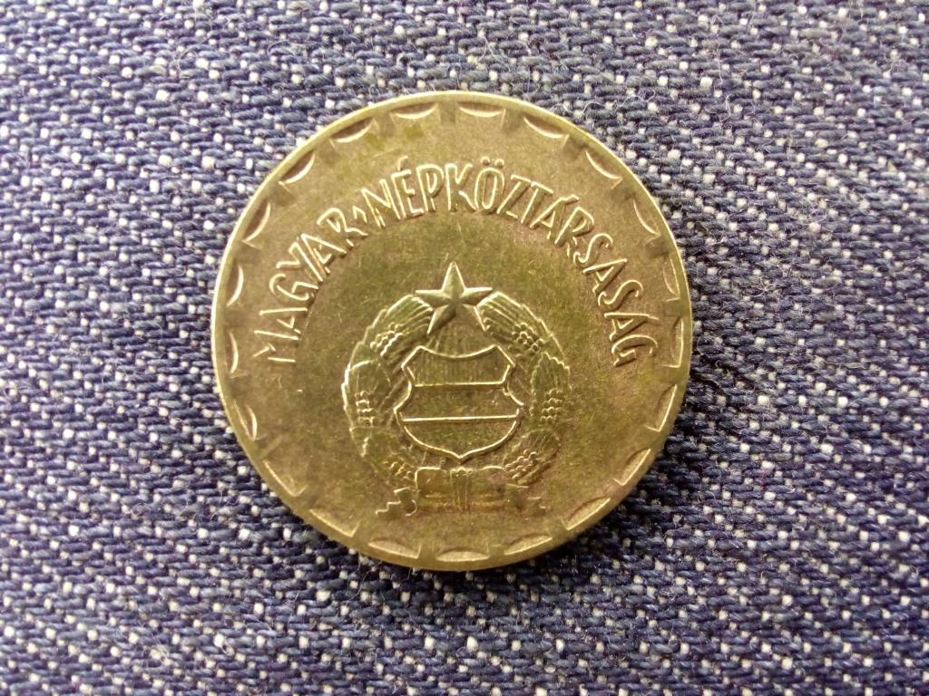Népköztársaság (1949-1989) 2 Forint 1979 BP