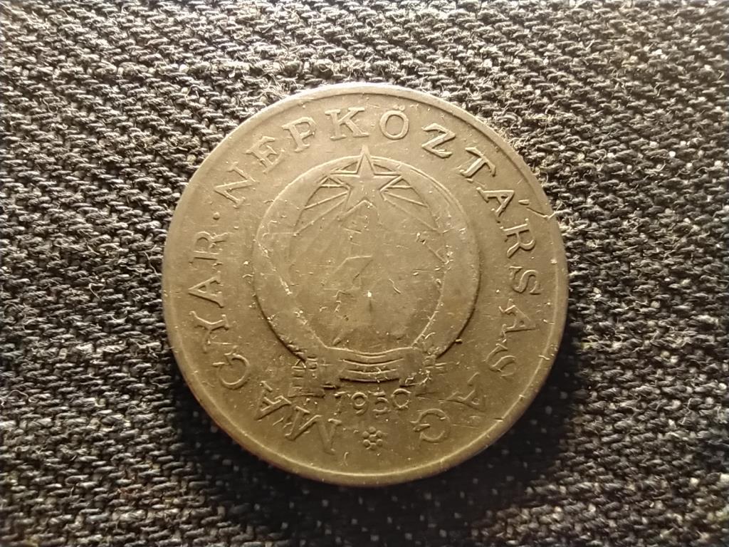 Népköztársaság (1949-1989) 2 Forint 1950 BP