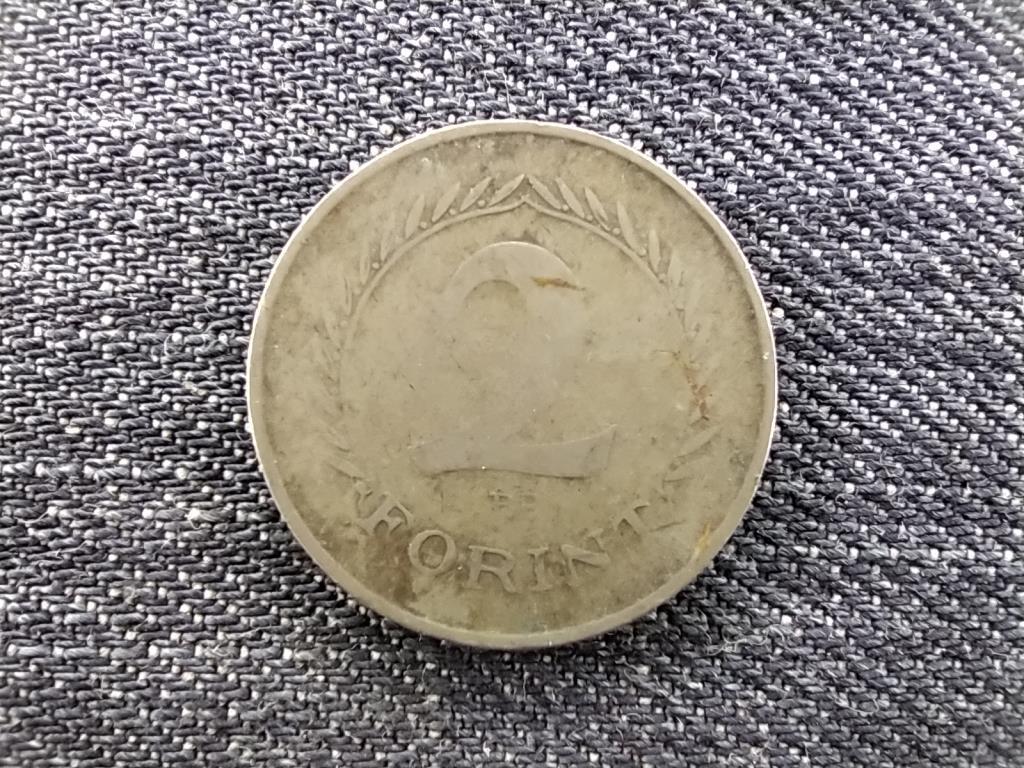 Népköztársaság (1949-1989) 2 Forint 1952 BP