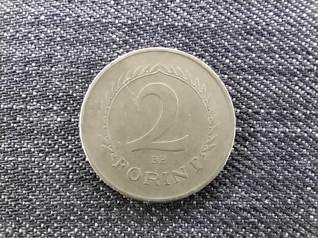 Népköztársaság (1949-1989) 2 Forint 1965 BP