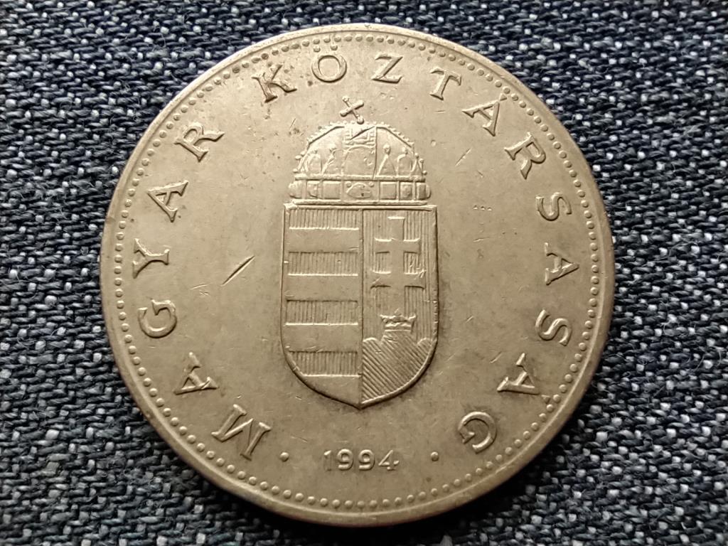 Harmadik Magyar Köztársaság (1989-napjainkig) 100 Forint 1994 BP
