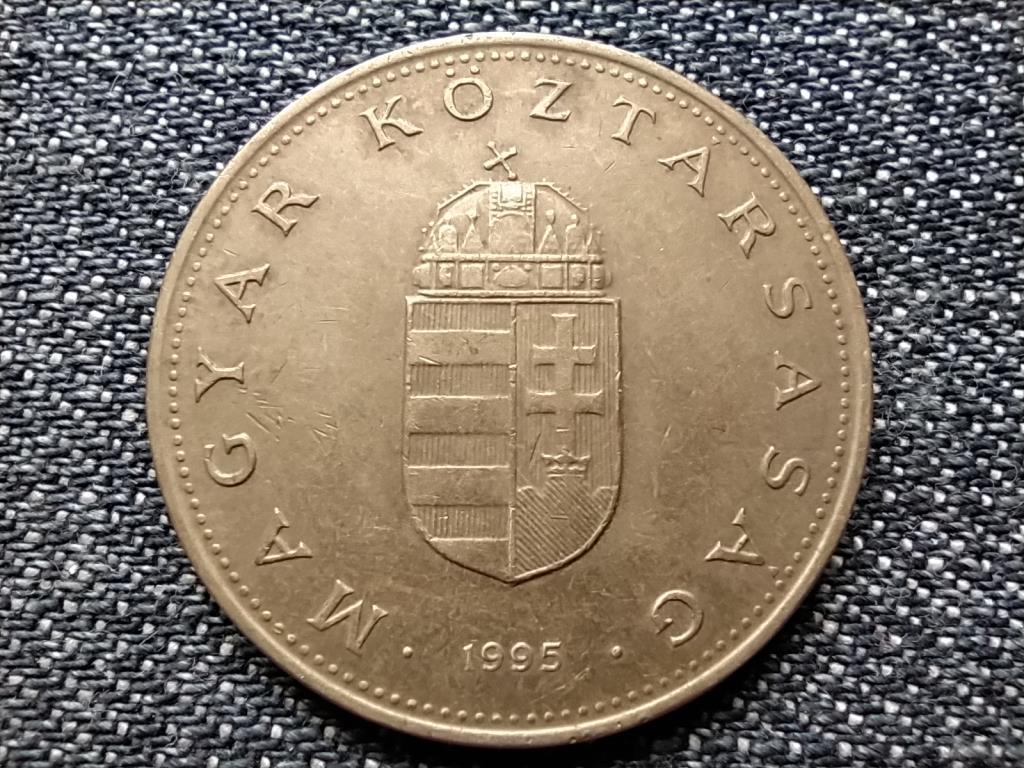 Harmadik Magyar Köztársaság (1989-napjainkig) 100 Forint 1995 BP