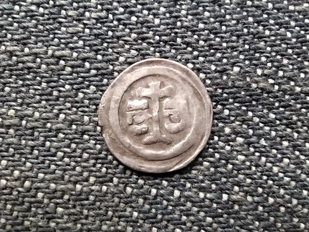 III. András (1290-1301) ezüst 1 Dénár ÉH331 1290