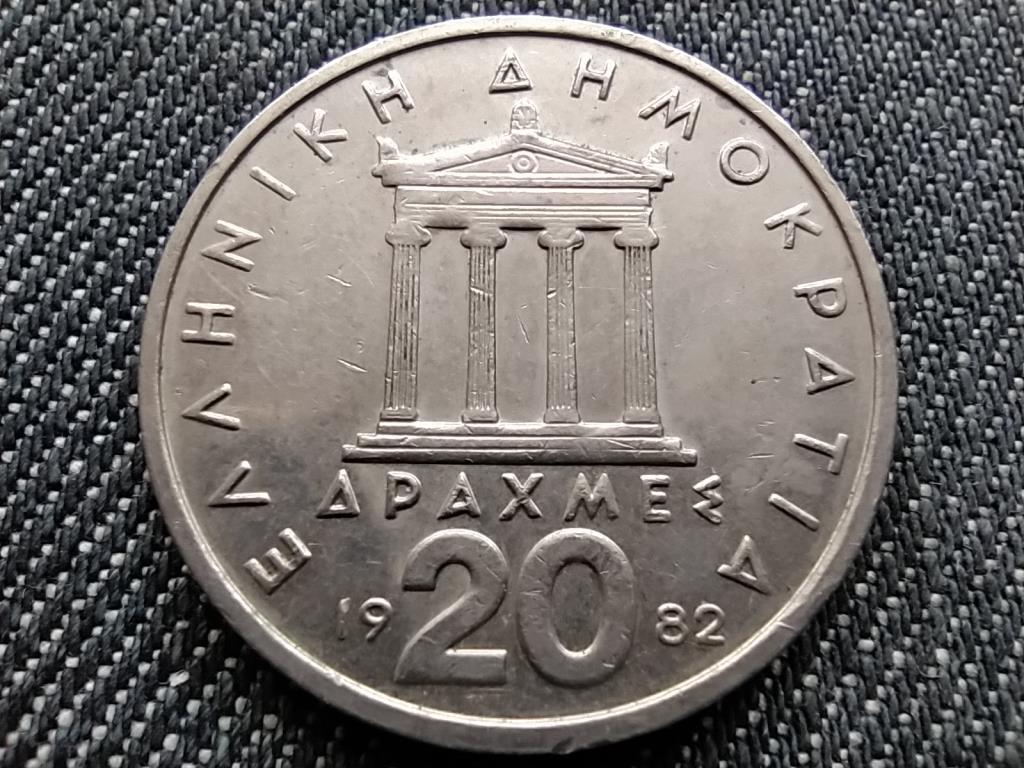 Görögország Parthenon Periklész 20 drachma 1982