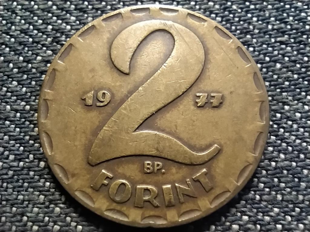 Népköztársaság (1949-1989) 2 Forint 1977 BP