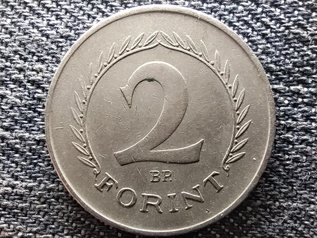 Népköztársaság (1949-1989) 2 Forint 1962 BP
