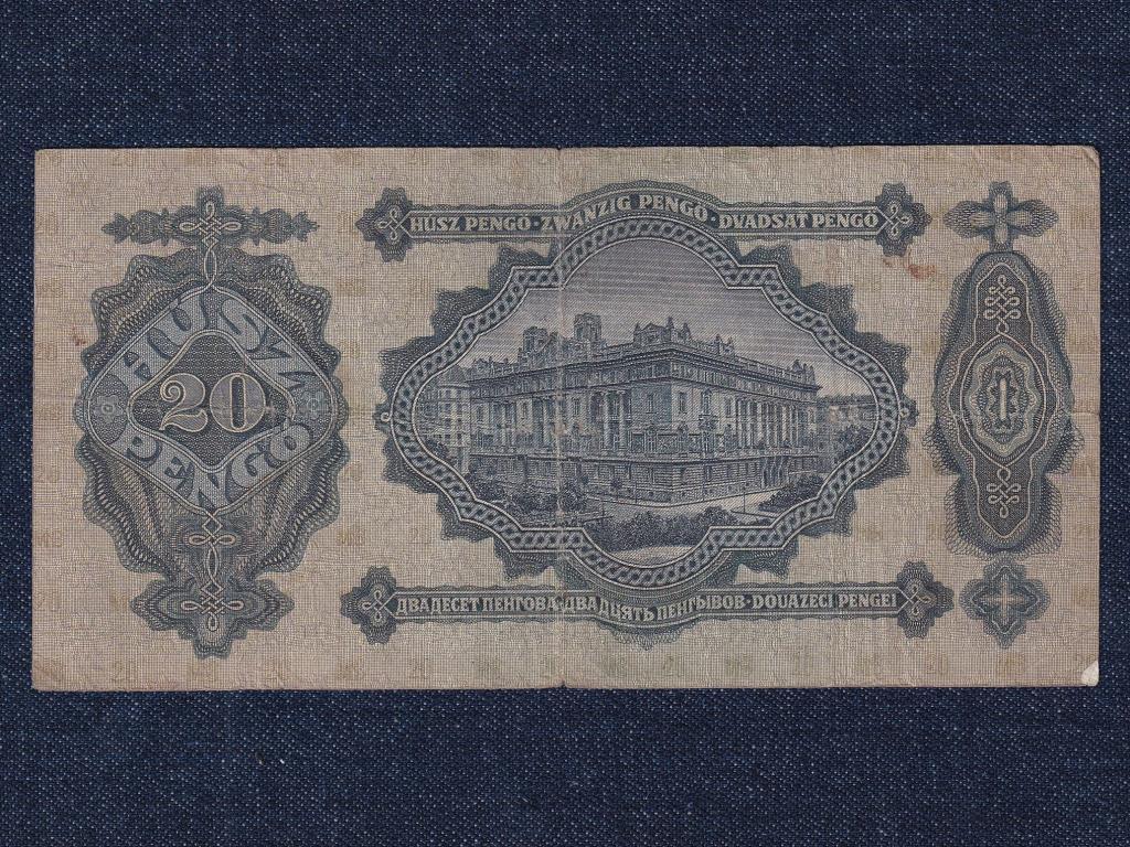 Második sorozat (1927-1932) 20 Pengő bankjegy 1930