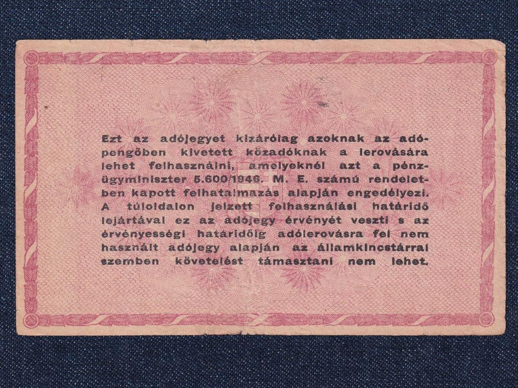 Adójegyek 1 millió Adópengő bankjegy 1946