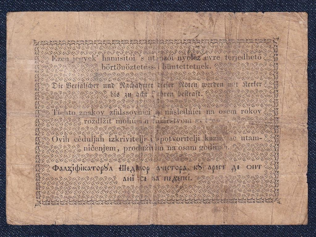 Szabadságharc (1848-1849) Kossuth bankó 1 Forint bankjegy 1848