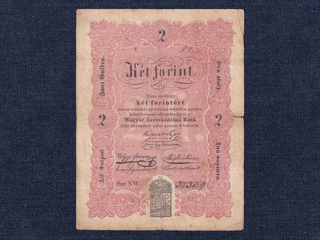 Szabadságharc (1848-1849) Kossuth bankó 2 Forint bankjegy 1848 orosz névérték Дна RITKA
