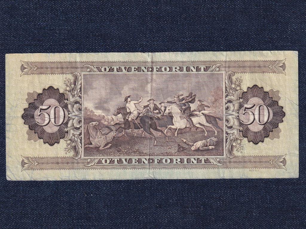 Népköztársaság (1949-1989) 50 Forint bankjegy 1986