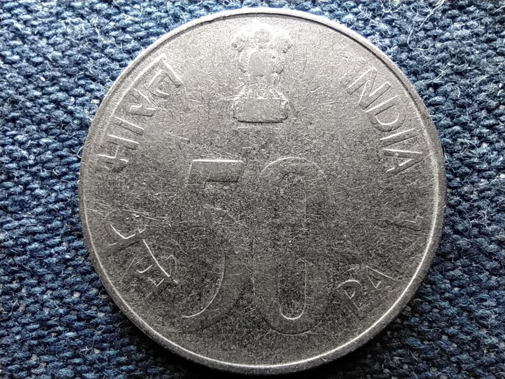 India 50 Paisa 1997