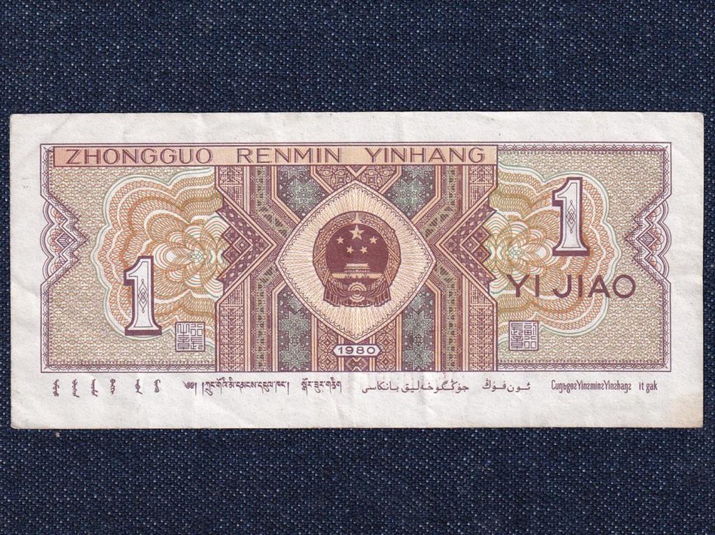 6 db külföldi vegyes bankjegy